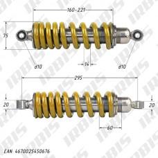 Амортизатор гусеничного блока центральный (L-295mm,D-10mm,d-10mm) T150 (цв. желтый)