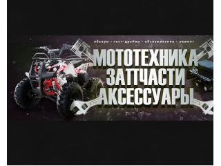Motoparts78 на Youtube