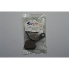 Колодки тормозные диск. перед. 150 ccm (Adly)