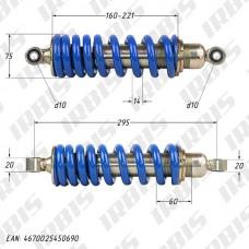 Амортизатор гусеничного блока центральный (L-295mm,D-10mm,d-10mm) T150 (цв. синий)