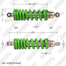 Амортизатор гусеничного блока центральный (L-295mm,D-10mm,d-10mm) T150 (цв. зеленый)
